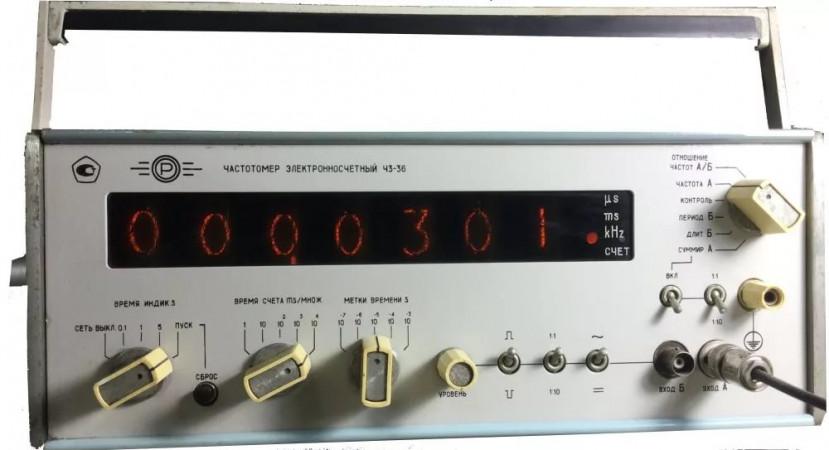 Частотомер Ч3-36