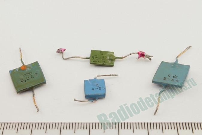 конденсаторы КМ5 Н90
