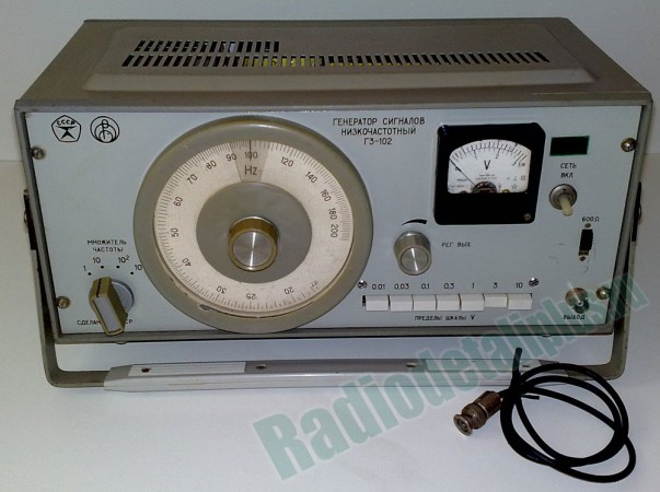 Генератор Г3-102 1985 г.в.