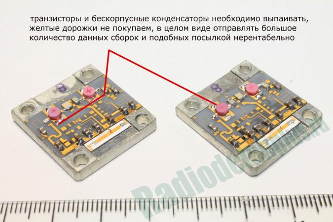 транзисторная сборка