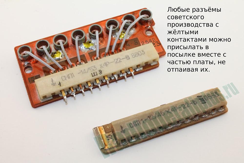 СНП 1-12, СНП1-14