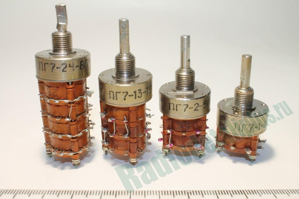 ПГ7-1, ПГ7-2, ПГ7-13, ПГ7-24