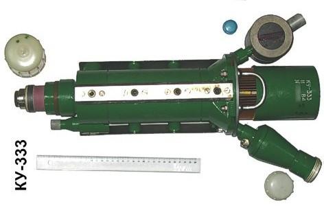 КУ-333