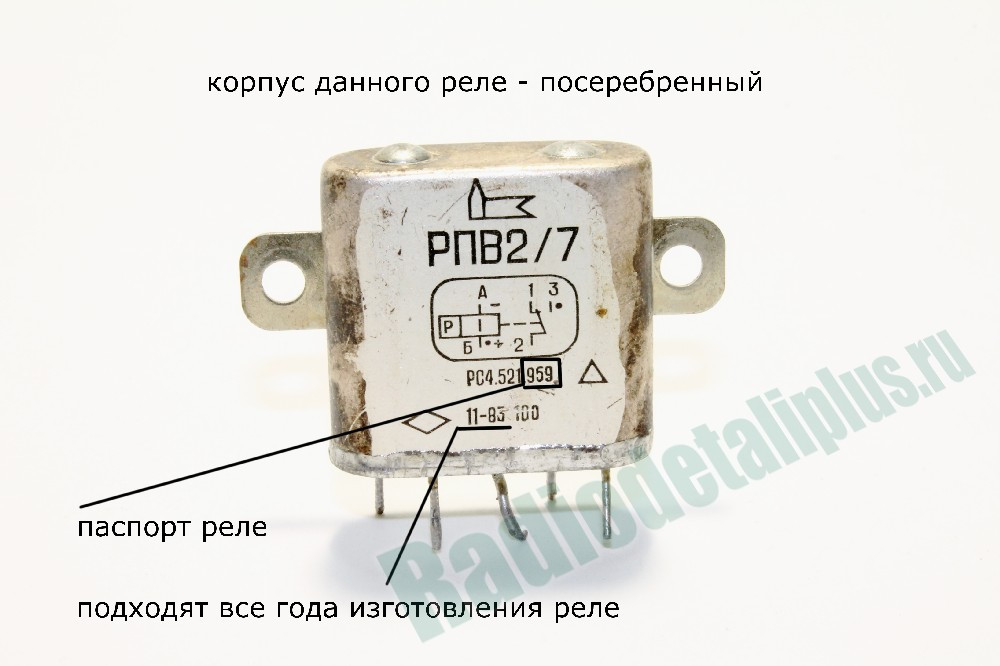 РПВ-2 / 961