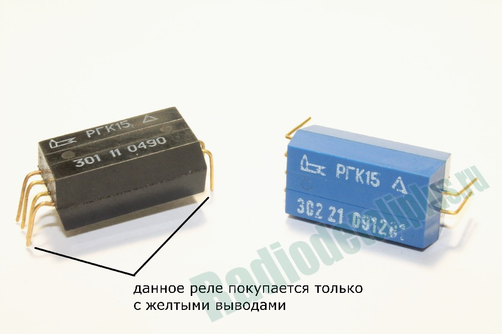 РГК-15 / только с целыми выводами