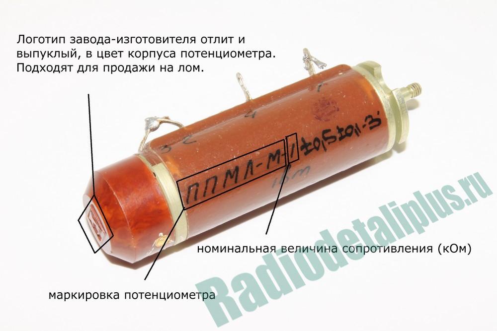 ППМЛ-И-1