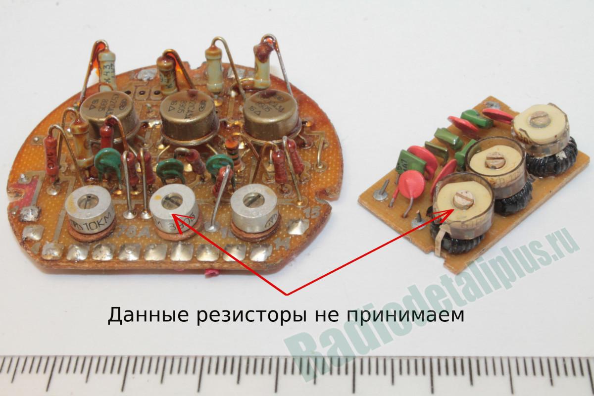 Резисторы СССР