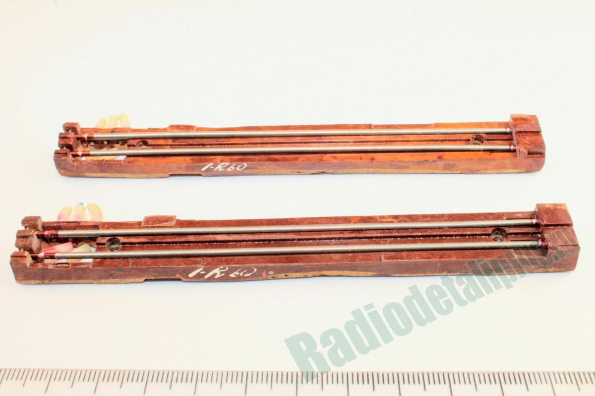 Планка с 2 реохордами, длина планки 12,7 см