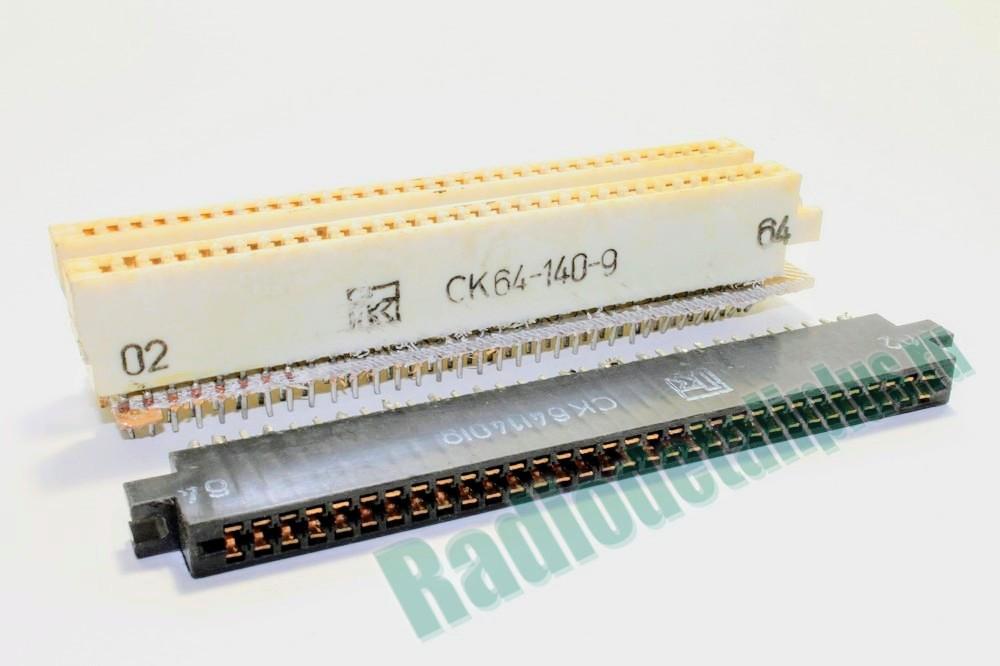 Разъёмы СК 64-140