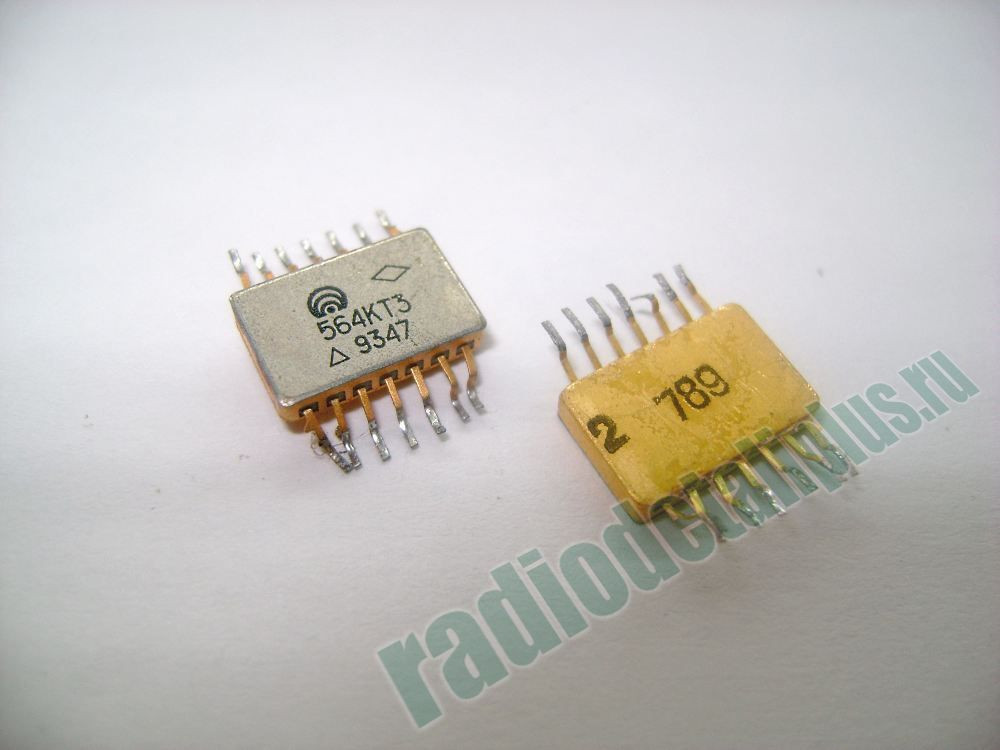 микросхемы 564КТ3