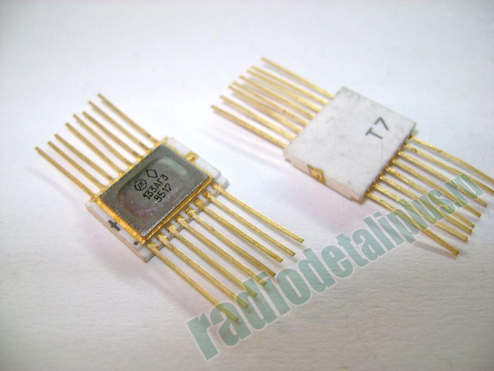 микросхемы 133АГ3