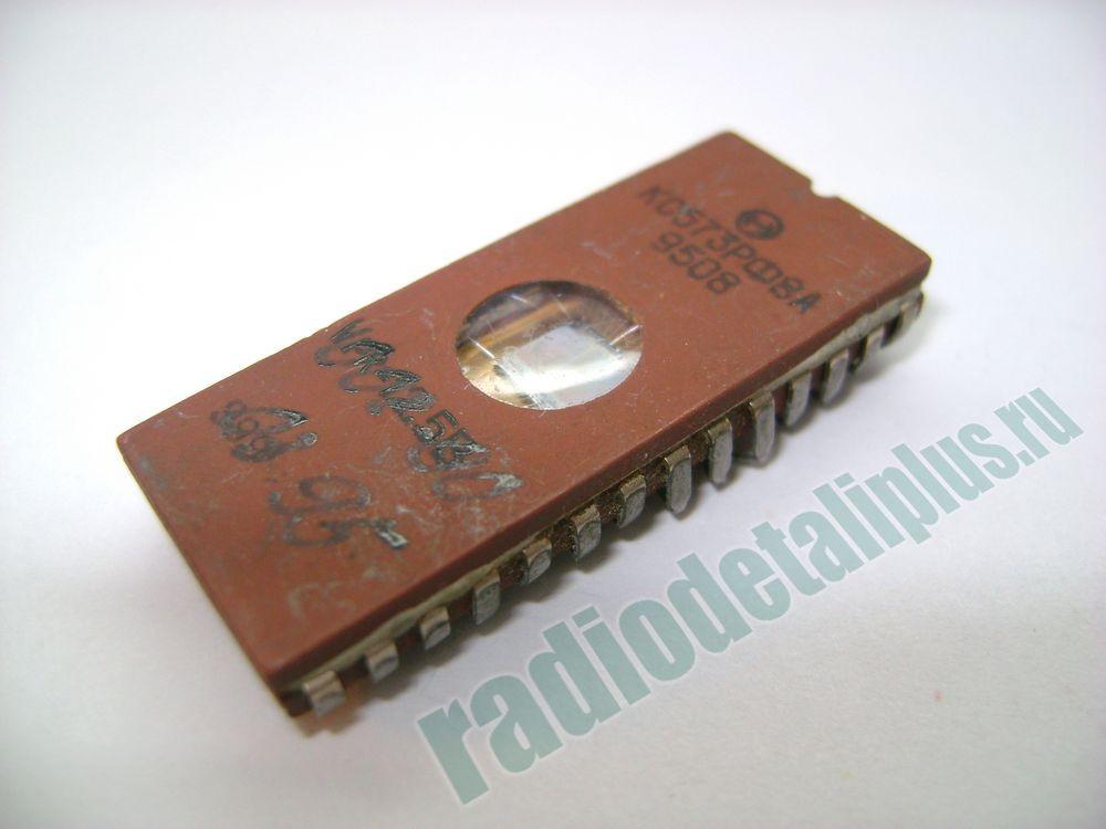 микросхемы КС573РФ8А