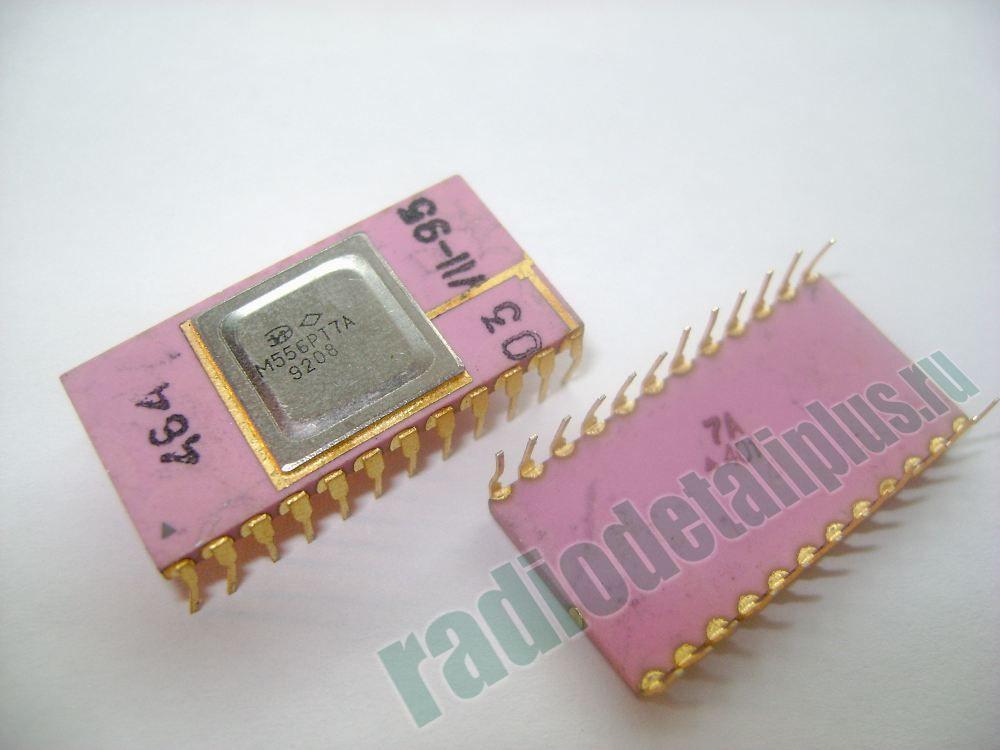микросхемы М556РТ7А