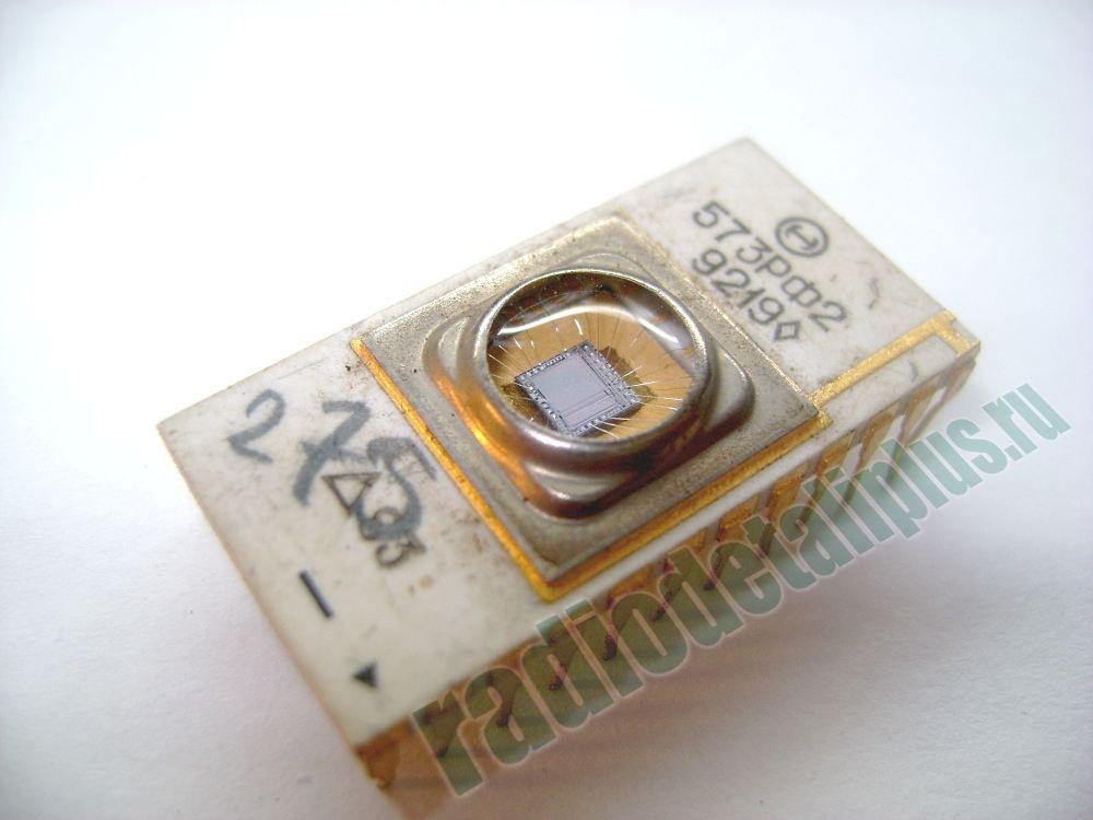 микросхемы 573РФ2