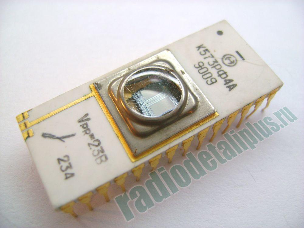 микросхемы К573РФ4А
