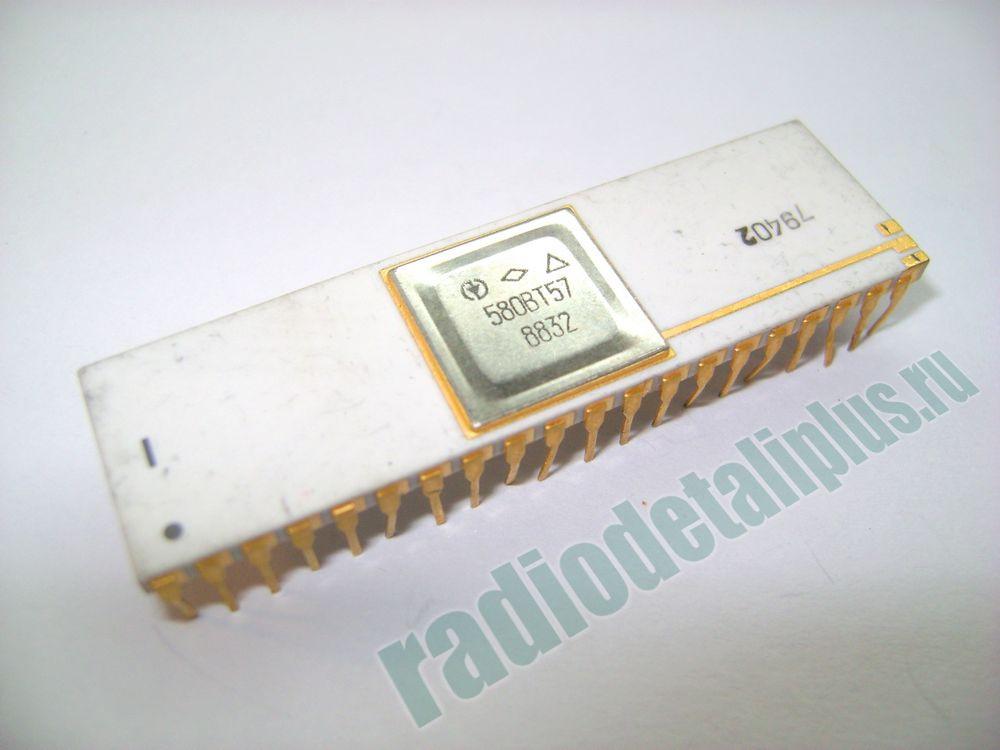 микросхемы 580ВТ57