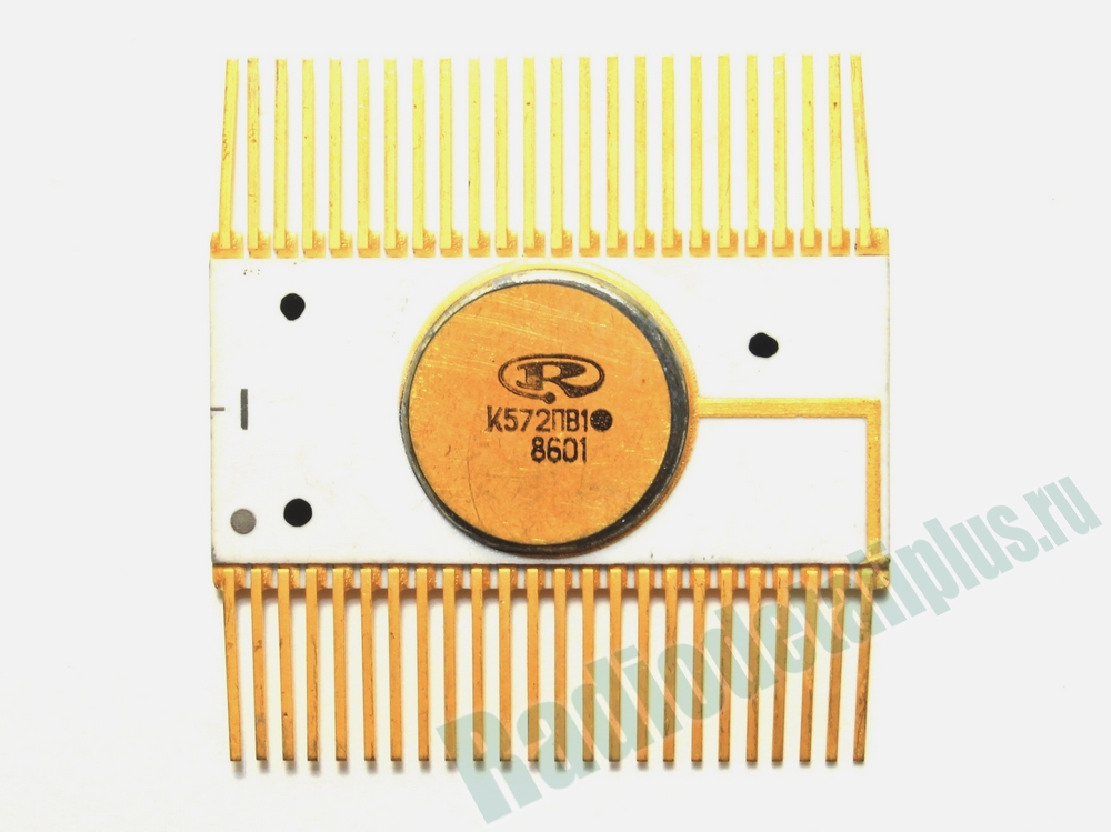 Микросхема К572ПВ1
